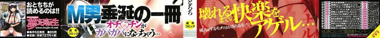 Omae wa Watashi no Shasei Ningyo 1
