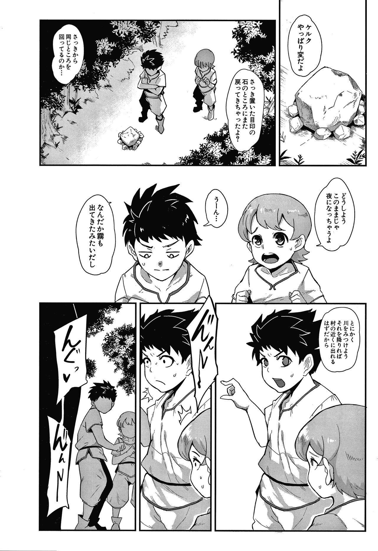 Omae wa Watashi no Shasei Ningyo 54