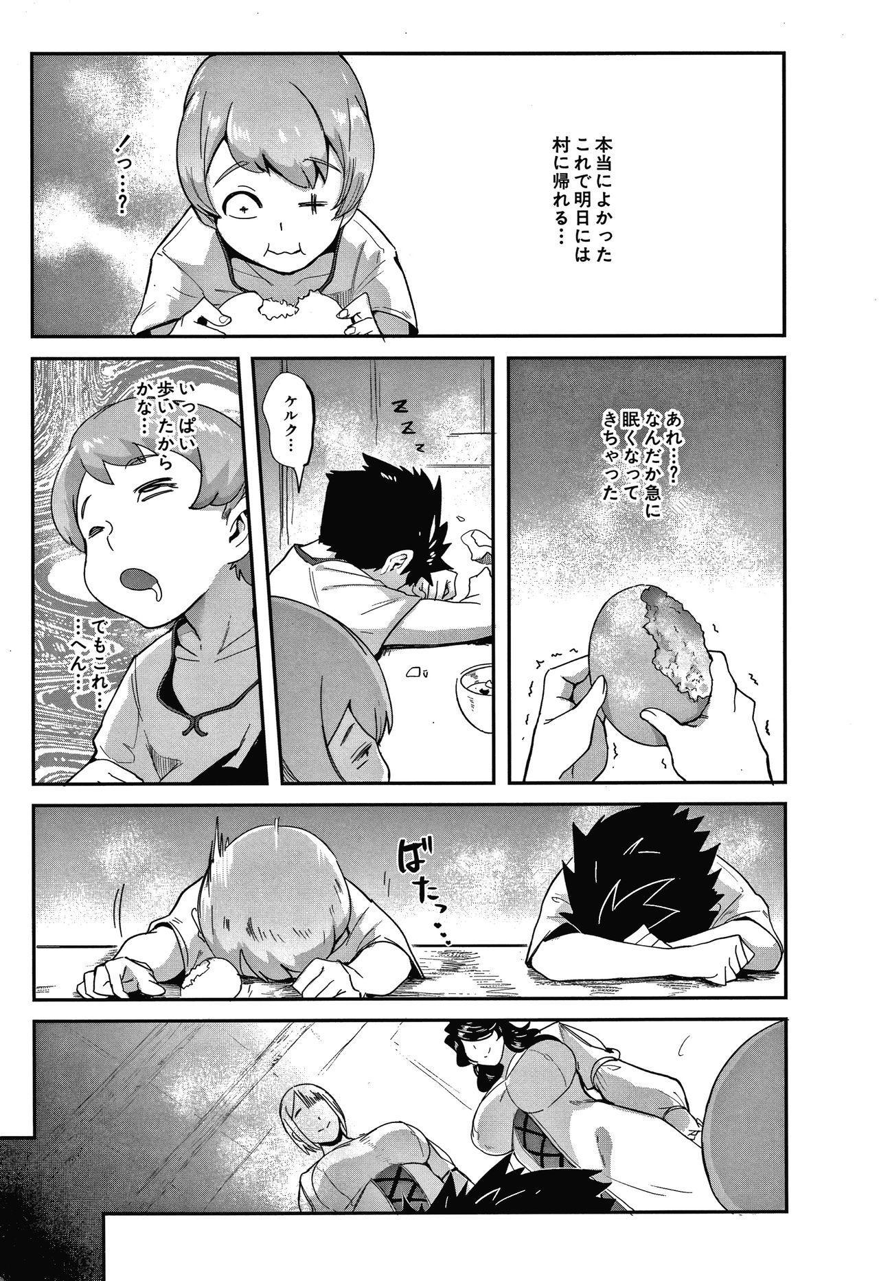 Omae wa Watashi no Shasei Ningyo 61