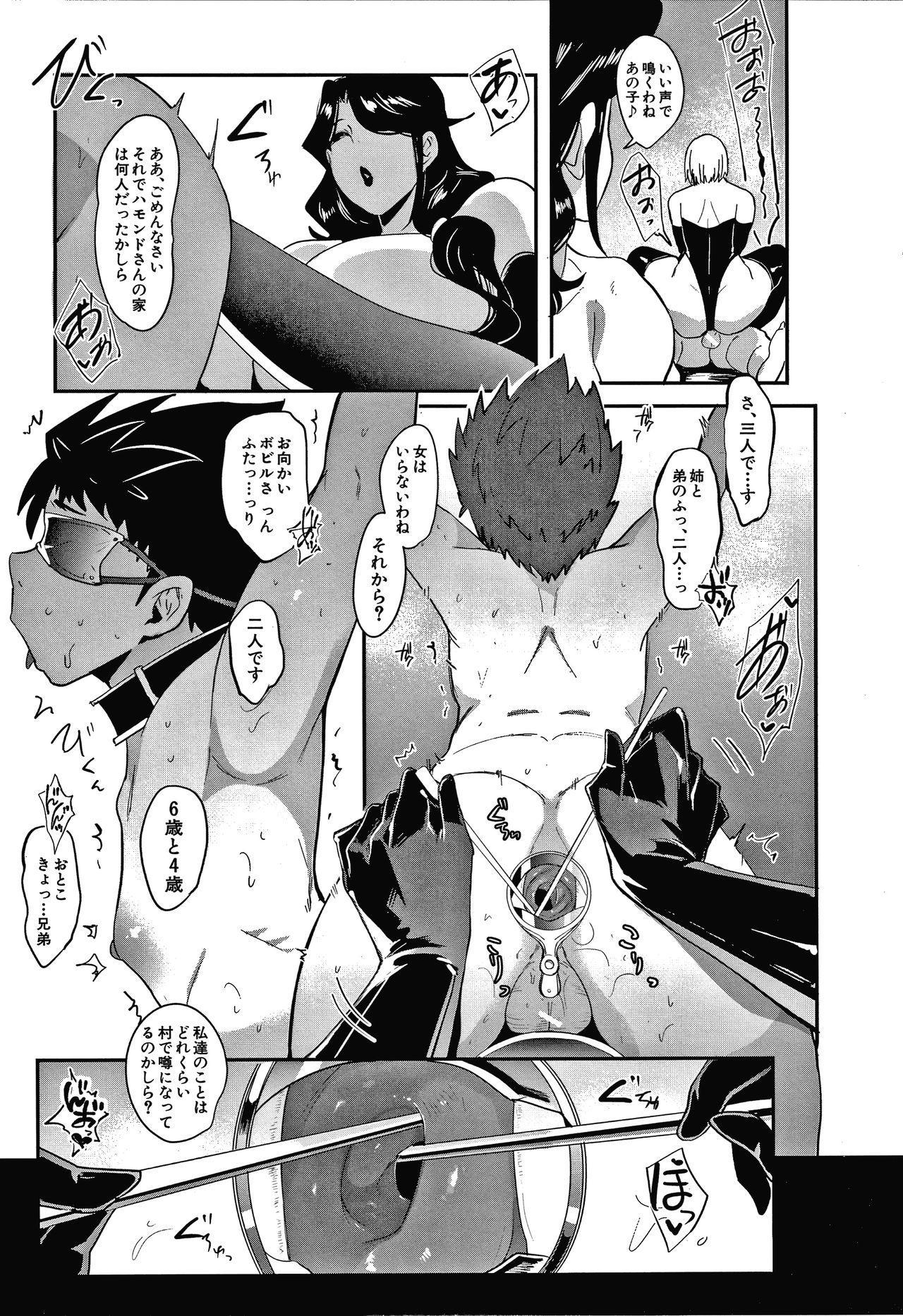 Omae wa Watashi no Shasei Ningyo 71