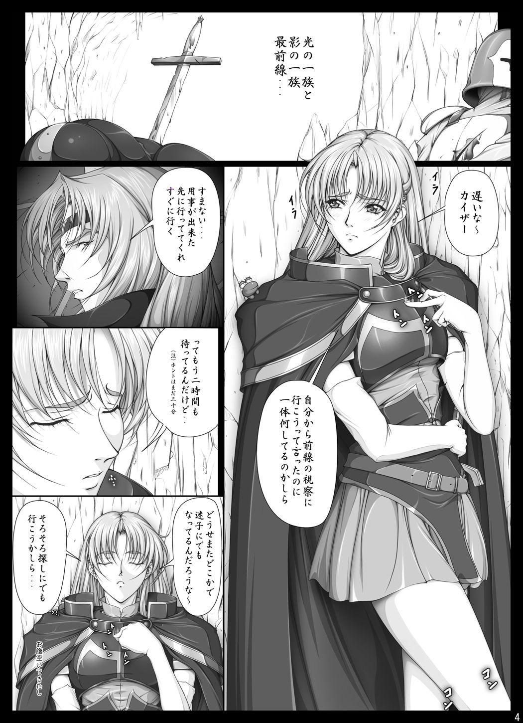 [Takatan's Waffen-SS] Fight, Sharon! 2 [Deluxe Edition] (Words Worth) +omake 10