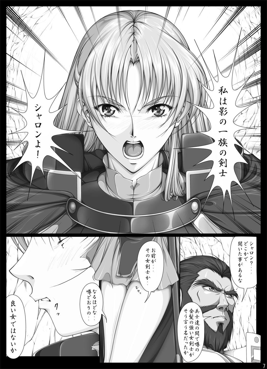 [Takatan's Waffen-SS] Fight, Sharon! 2 [Deluxe Edition] (Words Worth) +omake 13