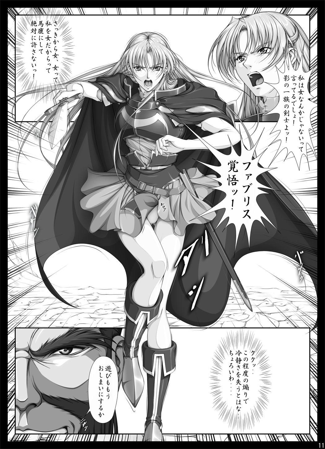[Takatan's Waffen-SS] Fight, Sharon! 2 [Deluxe Edition] (Words Worth) +omake 17