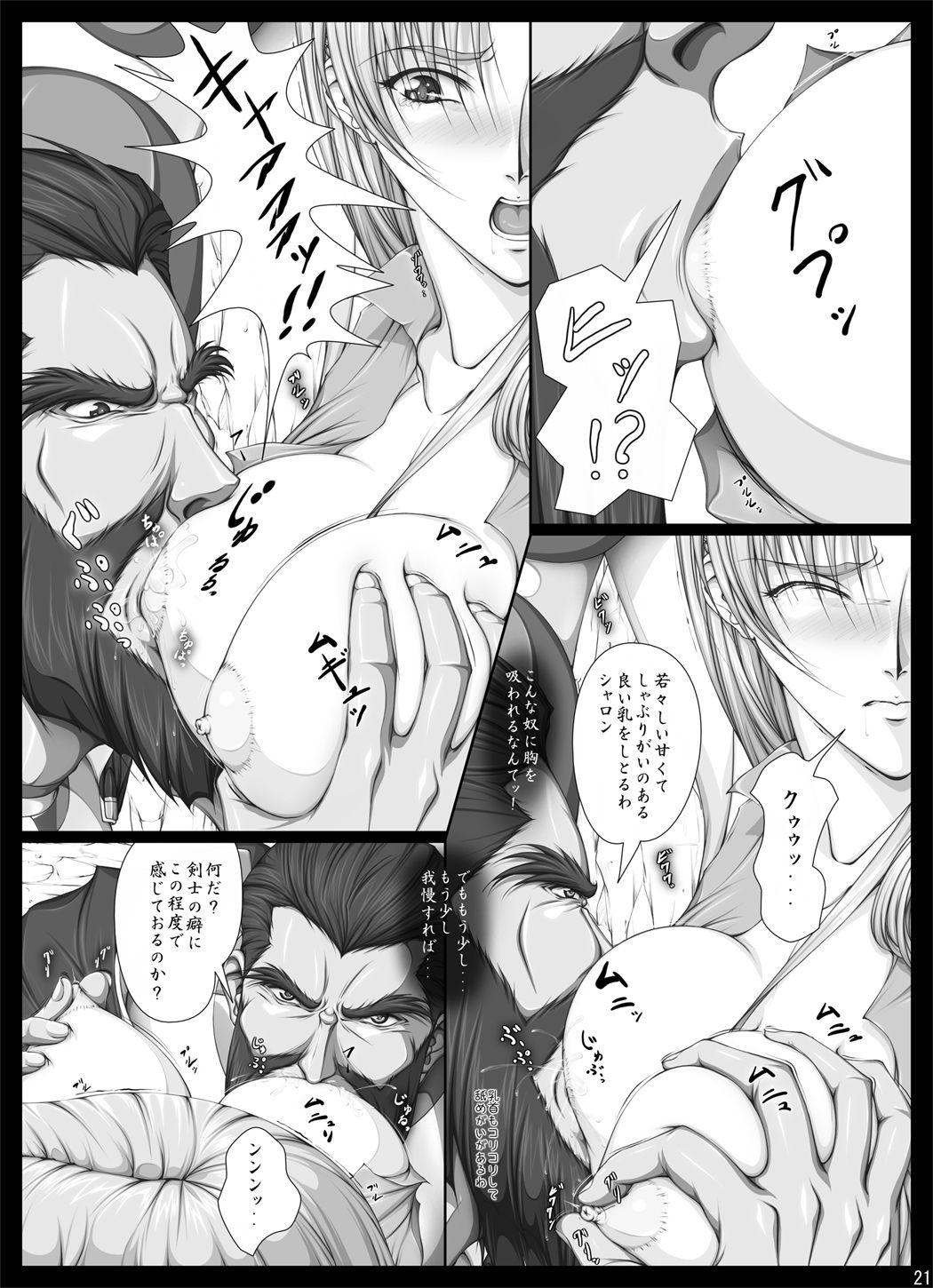 [Takatan's Waffen-SS] Fight, Sharon! 2 [Deluxe Edition] (Words Worth) +omake 27