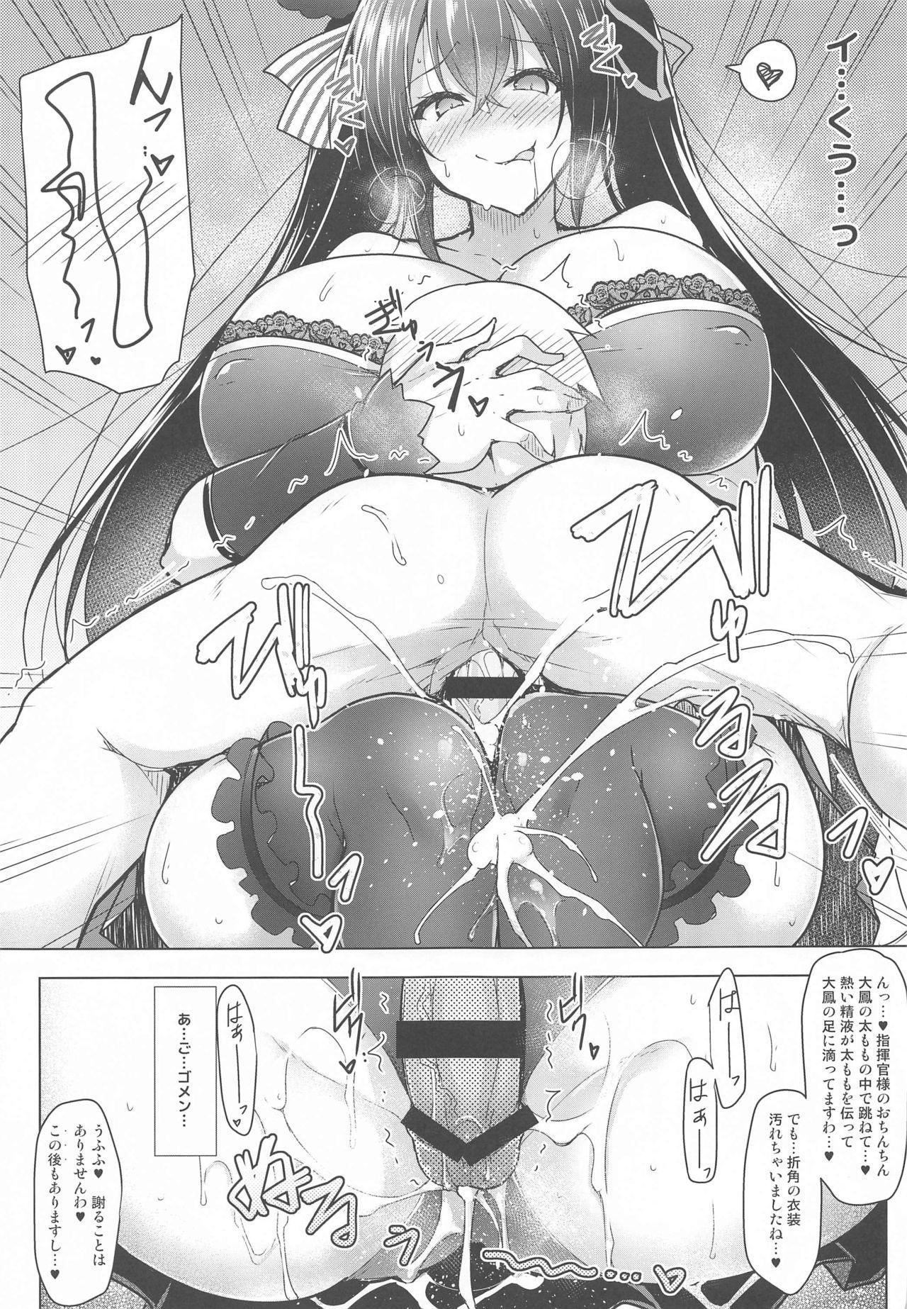 Kochira Taihou 03 7