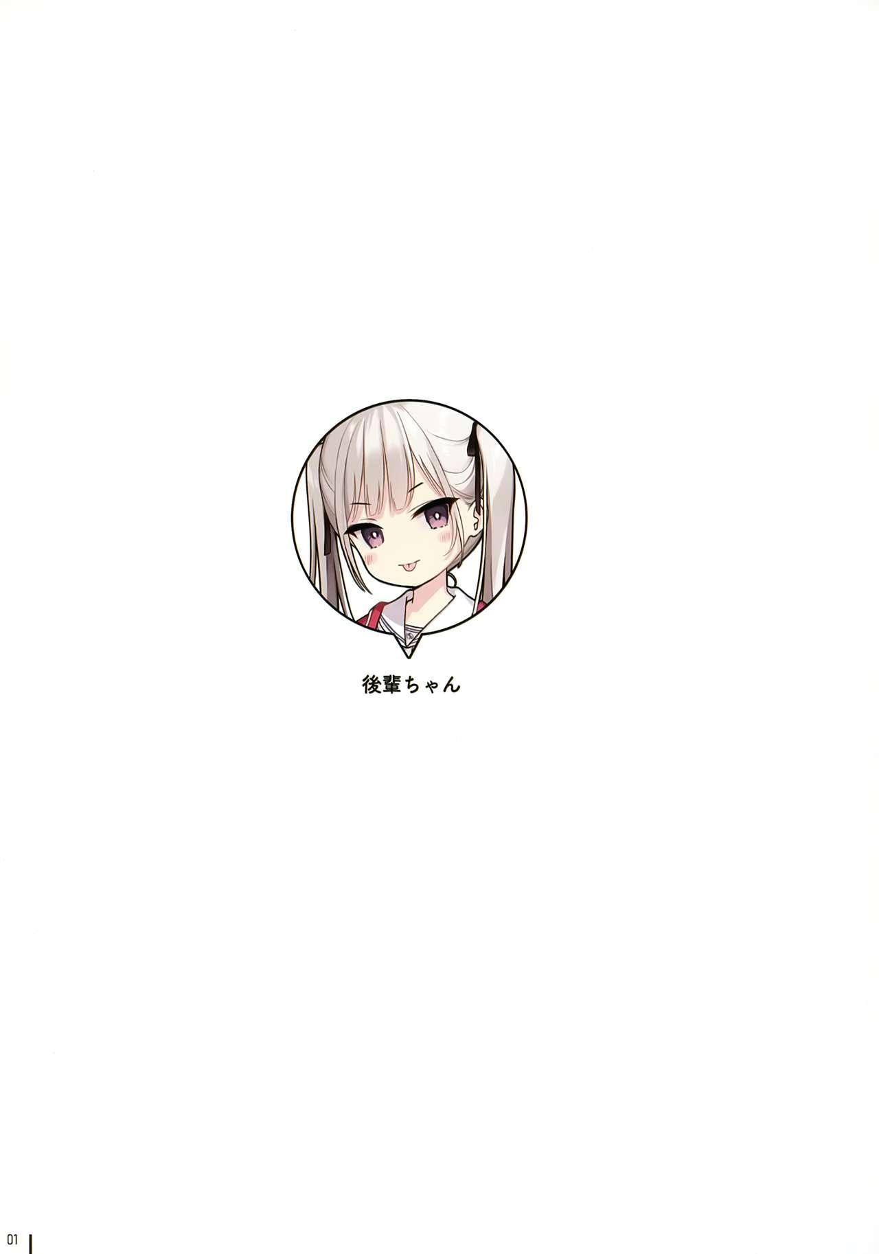 JK x ONAKA #03 1