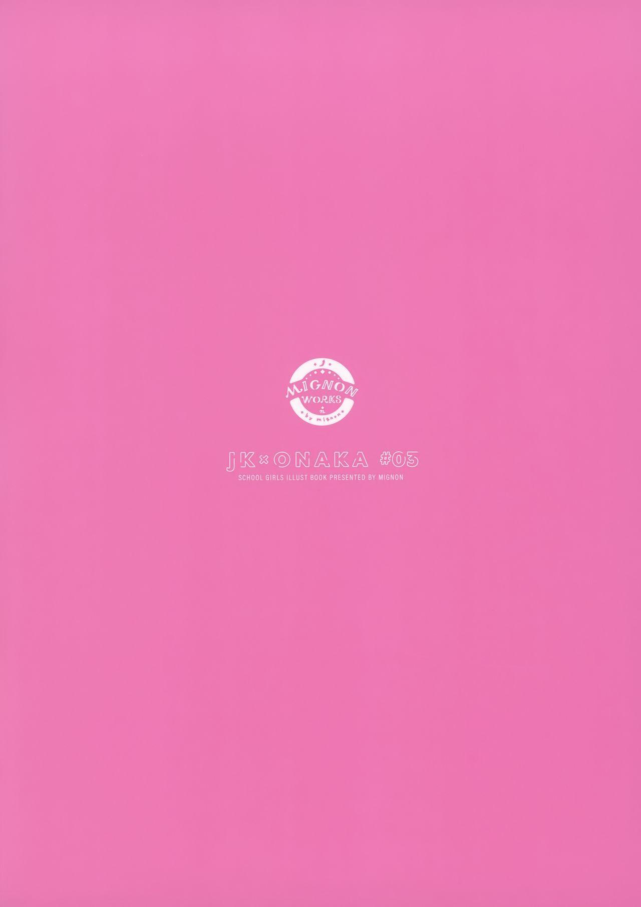 JK x ONAKA #03 21
