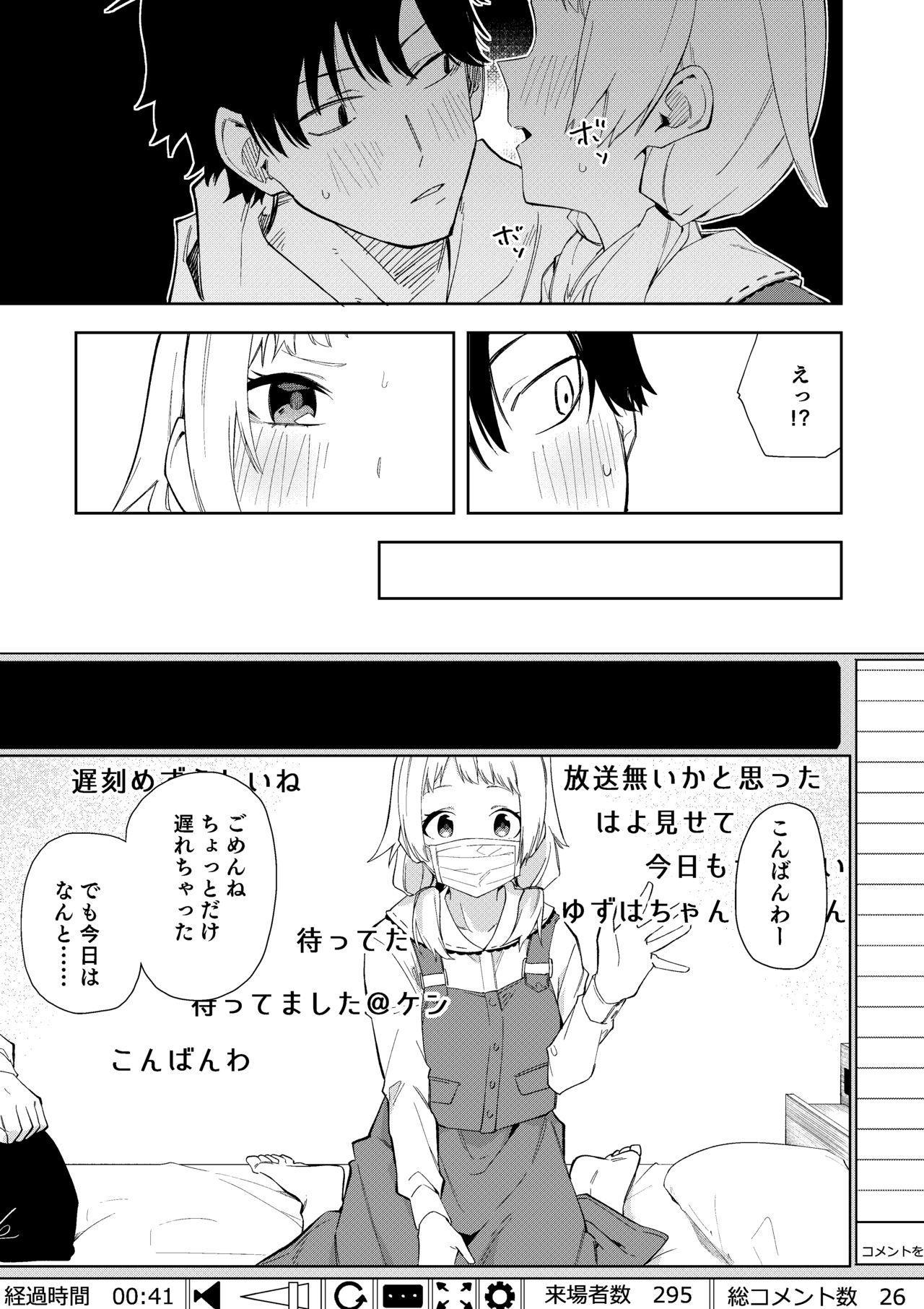 Rinjin wa Yuumei Haishinsha 11