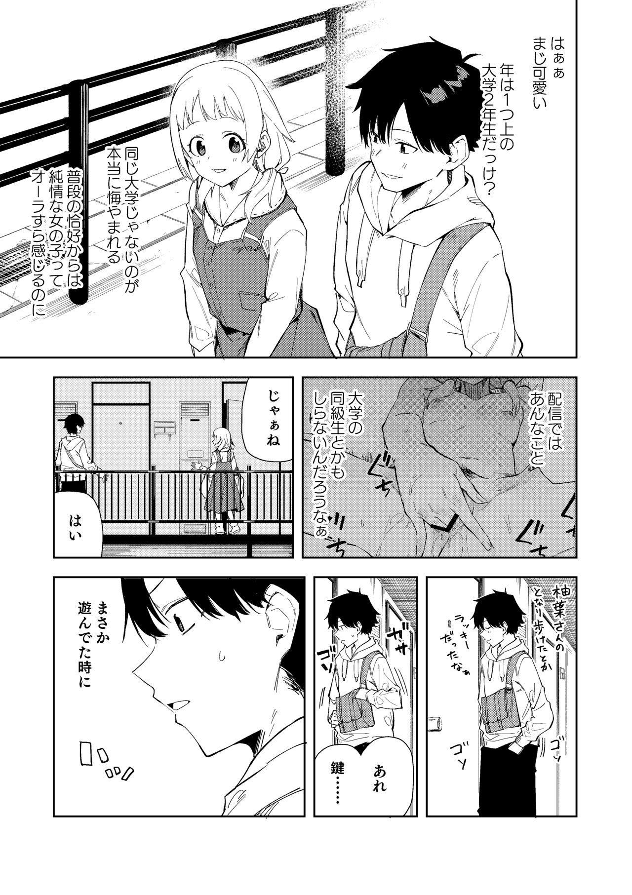 Rinjin wa Yuumei Haishinsha 3