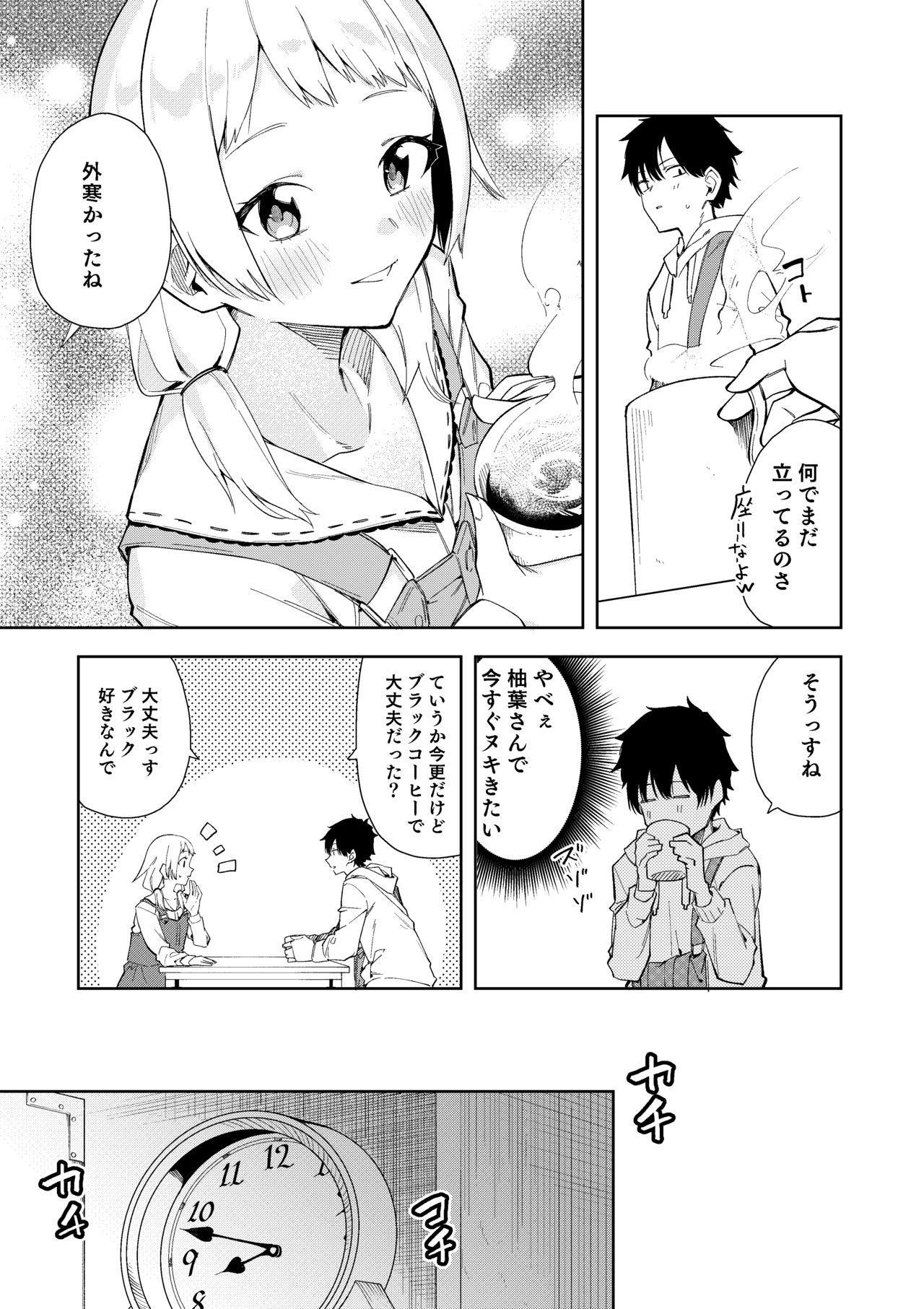 Rinjin wa Yuumei Haishinsha 7