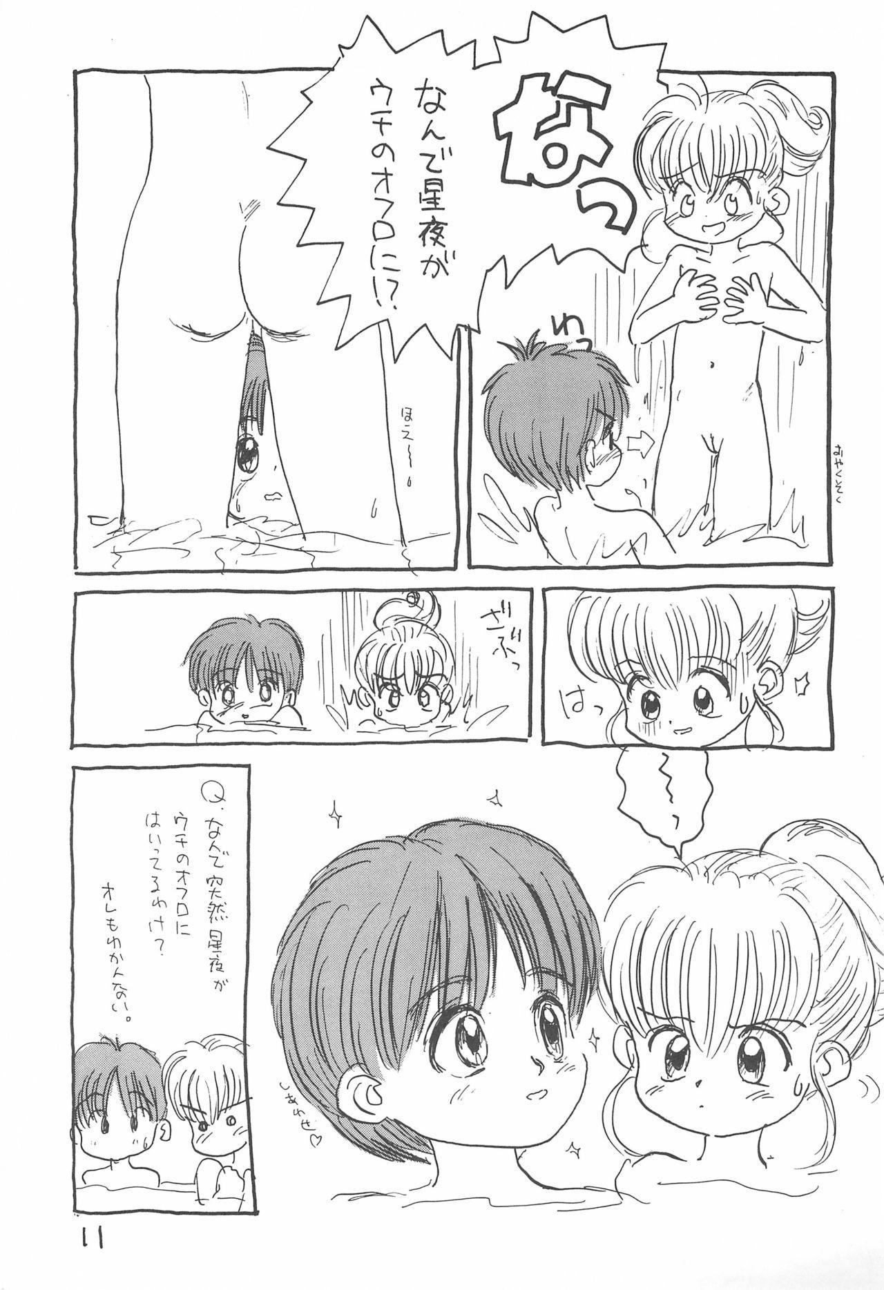 Kinyoubi R 10