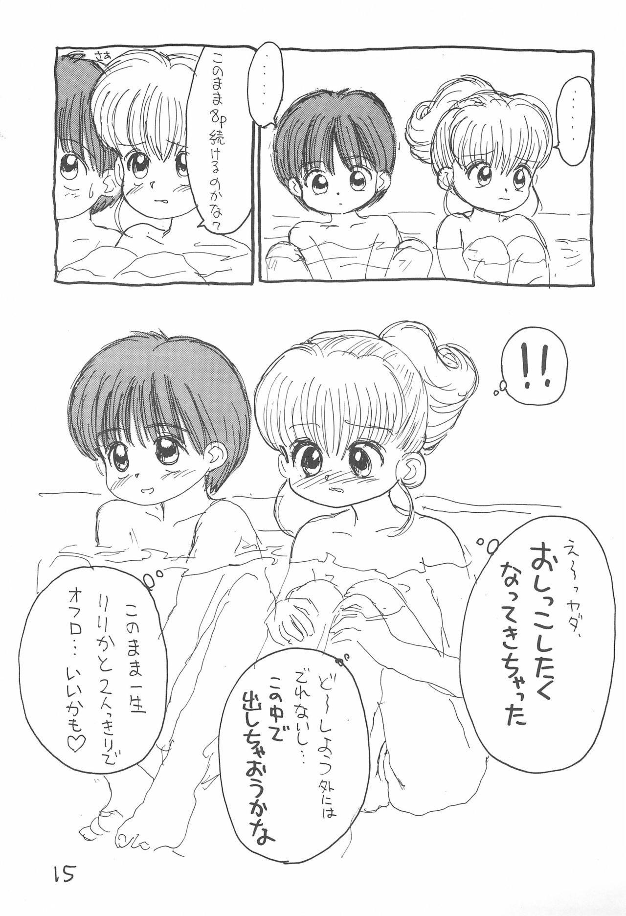 Kinyoubi R 14