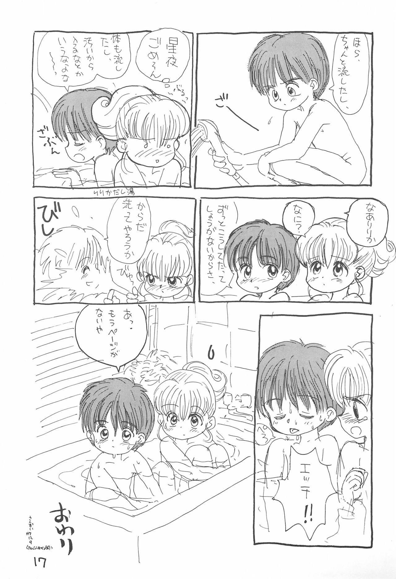 Kinyoubi R 16