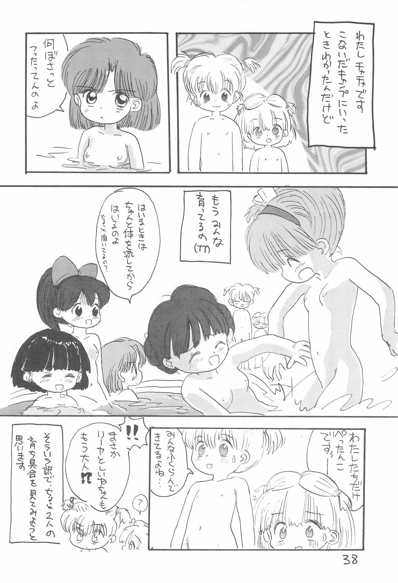 Kinyoubi R 37