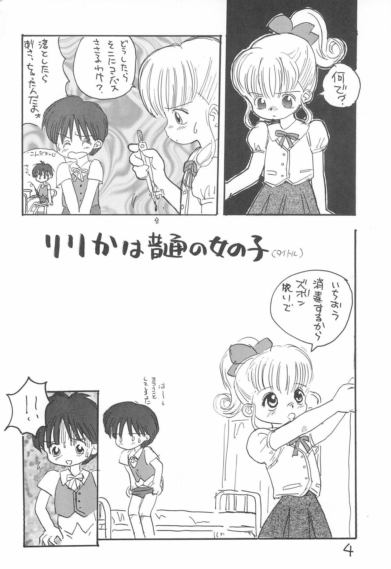 Kinyoubi R 3