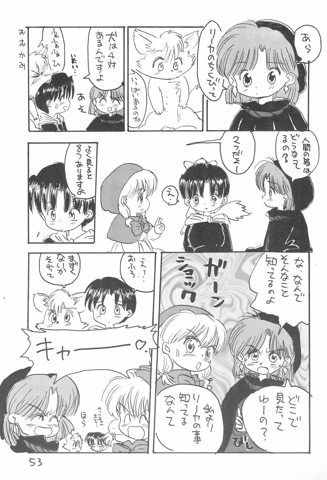 Kinyoubi R 52