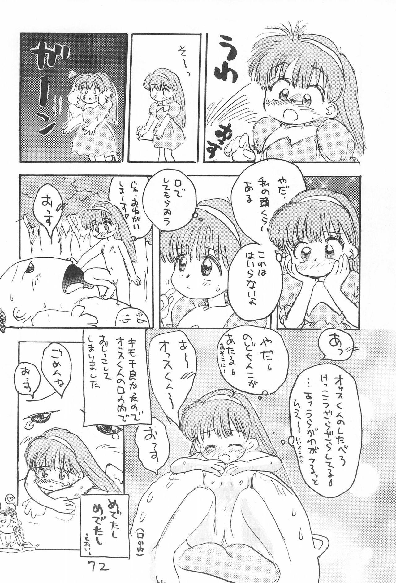Kinyoubi R 71