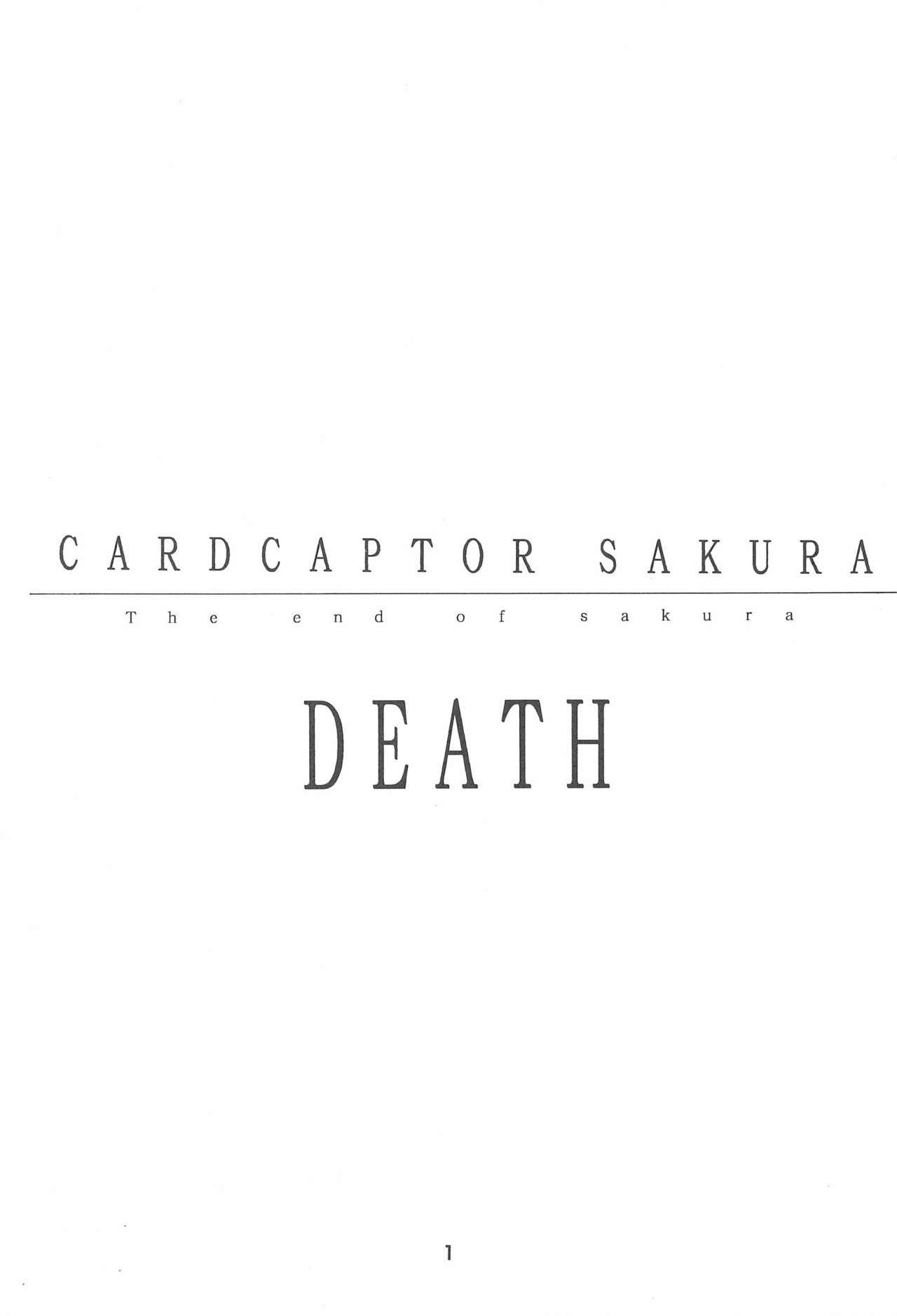 CARDCAPTOR SAKURA DEATH 2