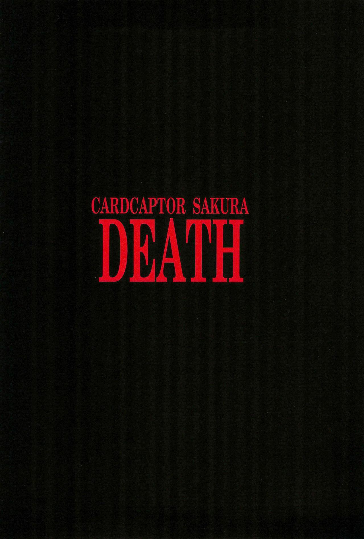 CARDCAPTOR SAKURA DEATH 51