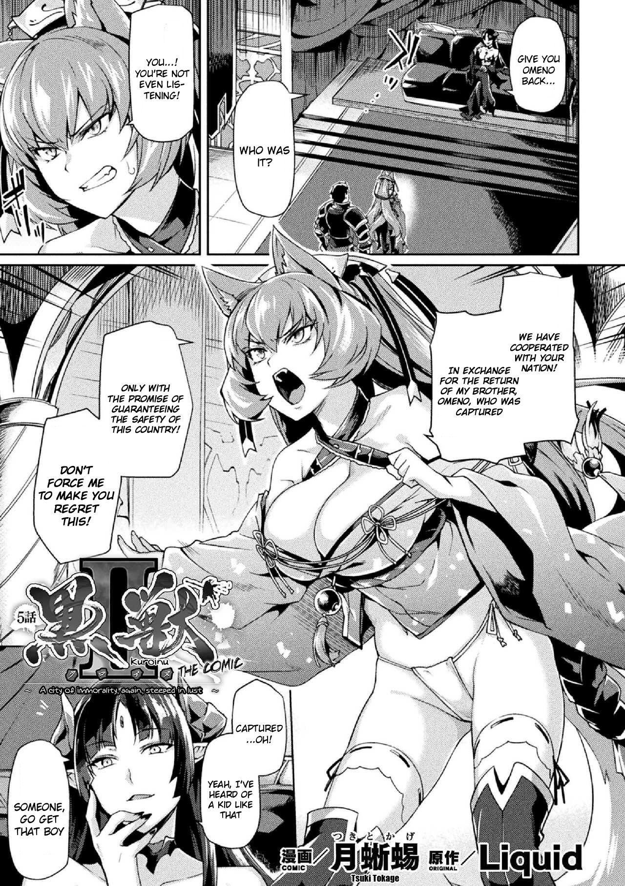 [Tsukitokage] Kuroinu II ~Inyoku ni Somaru Haitoku no Miyako, Futatabi~ THE COMIC Ch. 5 (Kukkoro Heroines Vol. 5) [English] [Klub Kemoner] [Decensored] [Digital] 0