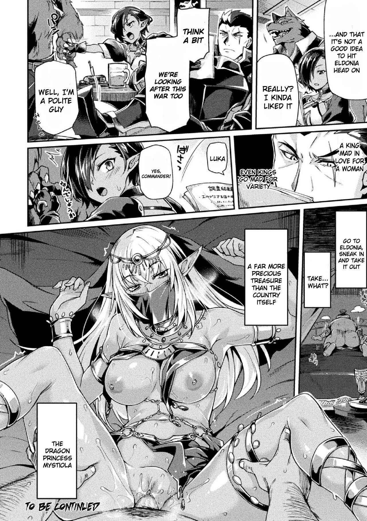 [Tsukitokage] Kuroinu II ~Inyoku ni Somaru Haitoku no Miyako, Futatabi~ THE COMIC Ch. 5 (Kukkoro Heroines Vol. 5) [English] [Klub Kemoner] [Decensored] [Digital] 19