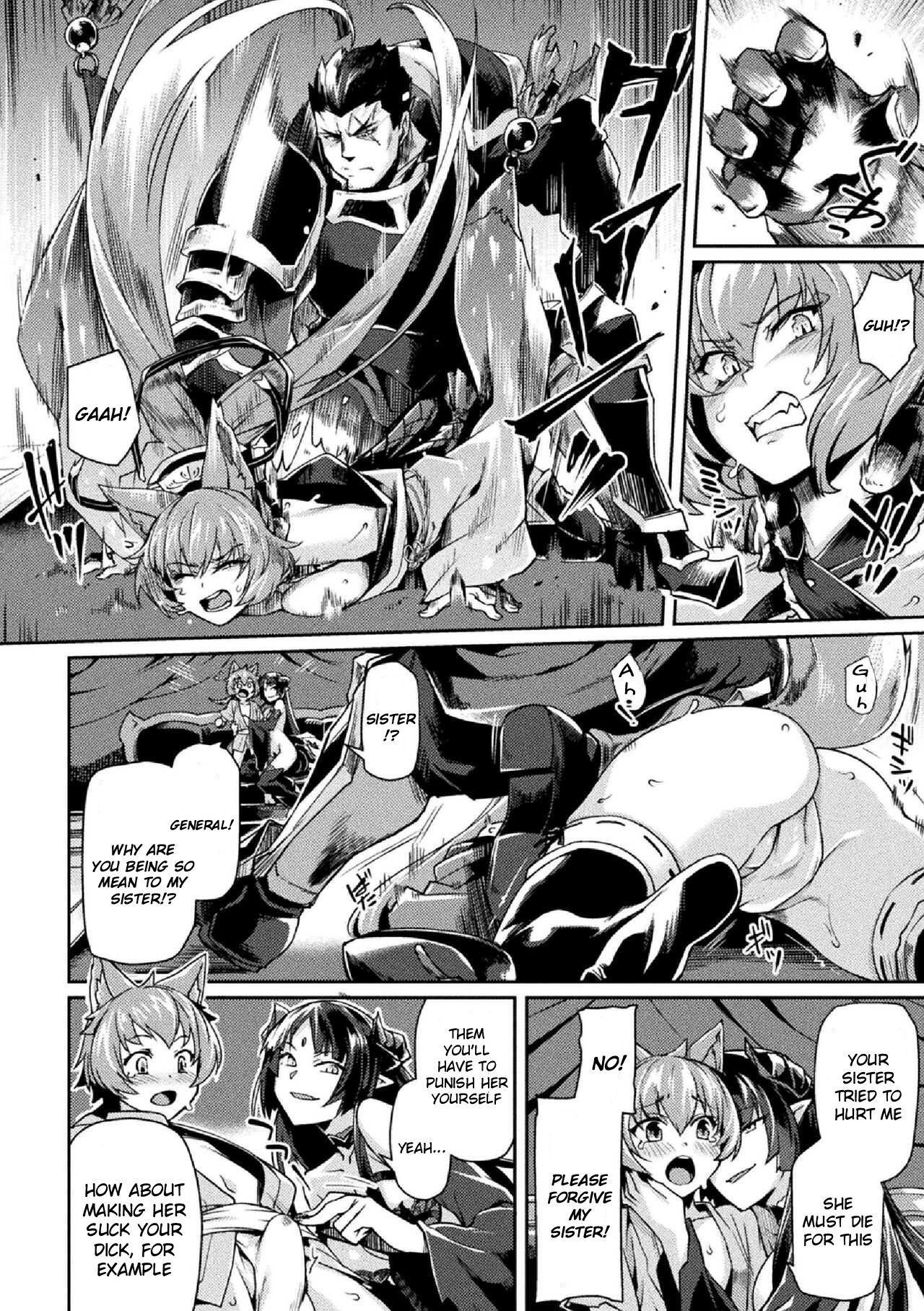 [Tsukitokage] Kuroinu II ~Inyoku ni Somaru Haitoku no Miyako, Futatabi~ THE COMIC Ch. 5 (Kukkoro Heroines Vol. 5) [English] [Klub Kemoner] [Decensored] [Digital] 3