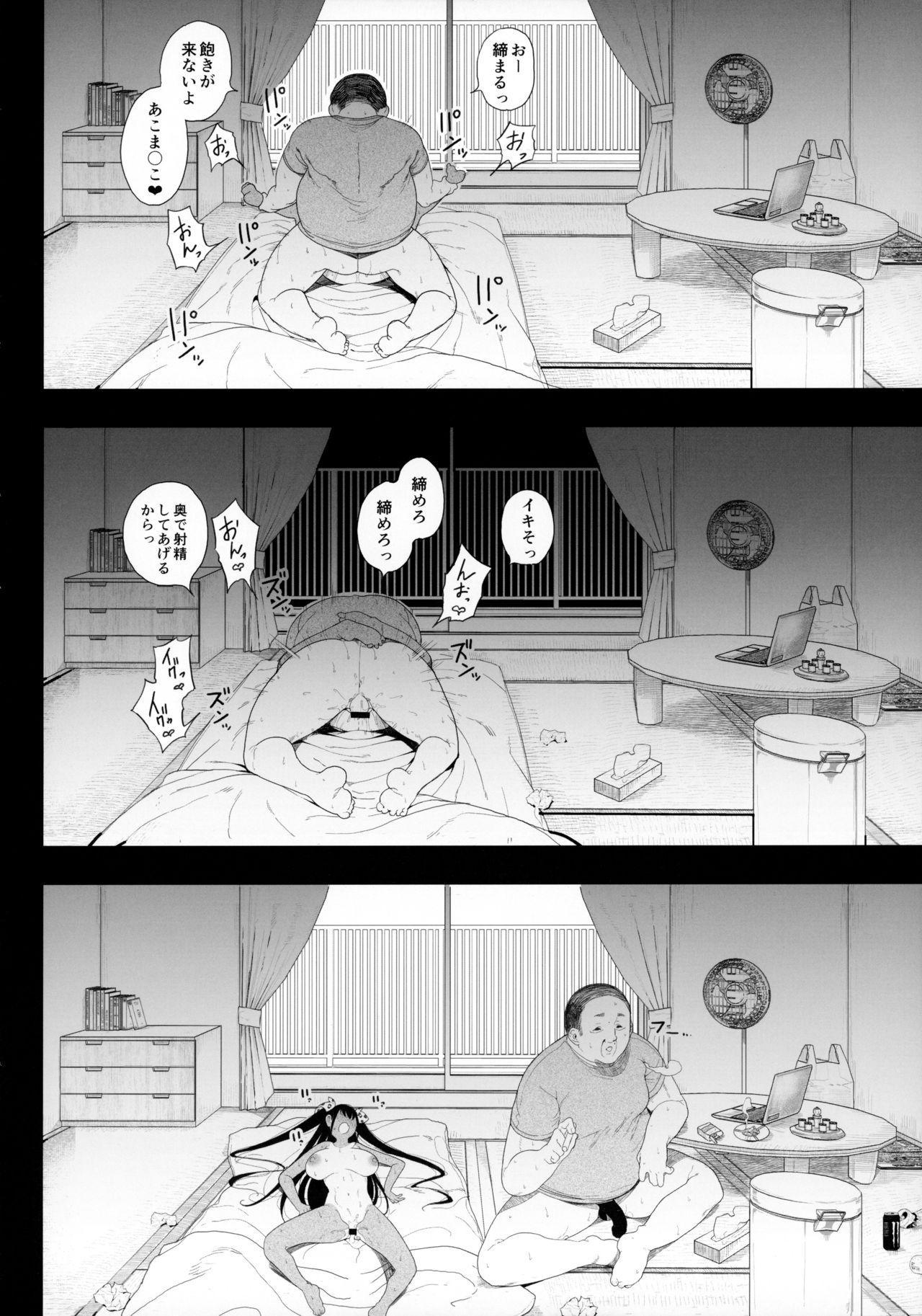 Seijo Choukyou - Namaiki na Mei o Wakarasete 38