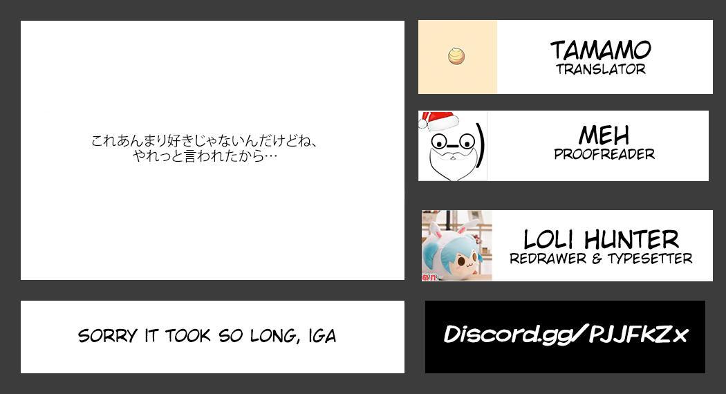 Senobi Shoujo to Icha Love Seikatsu Kuroki Moe 13-sai | Lovey dovey everyday with a growing girl Kuroki Moe 13 Years Old 32