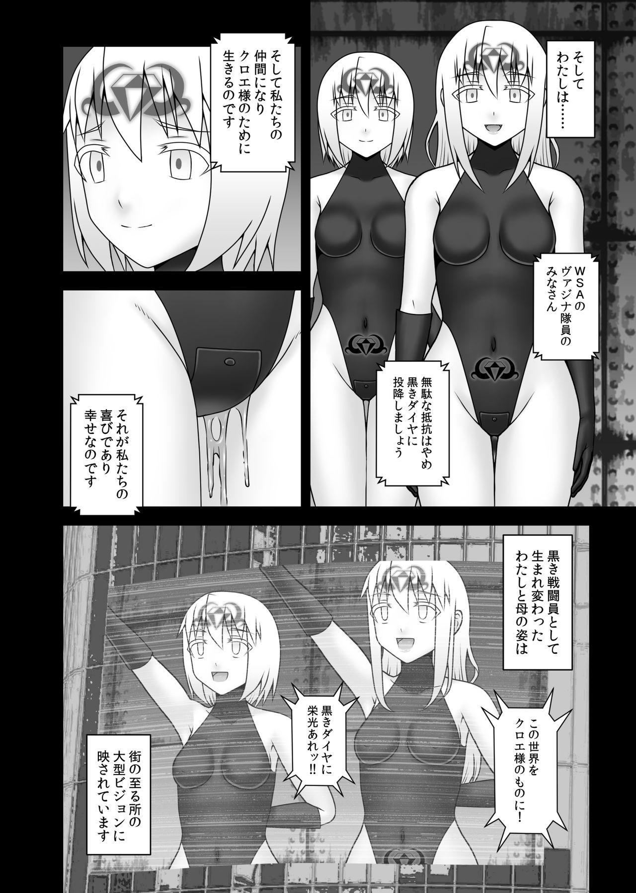 Teisou Sentai Virginal Colors Saishuuwa 100