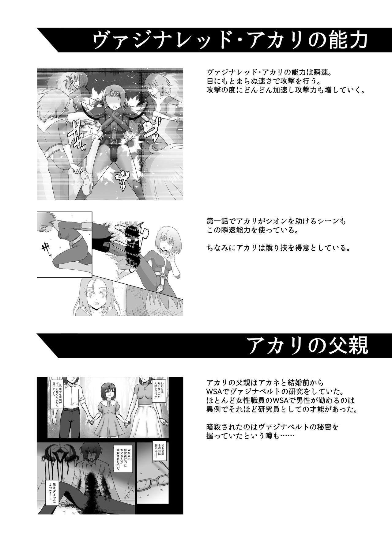 Teisou Sentai Virginal Colors Saishuuwa 110