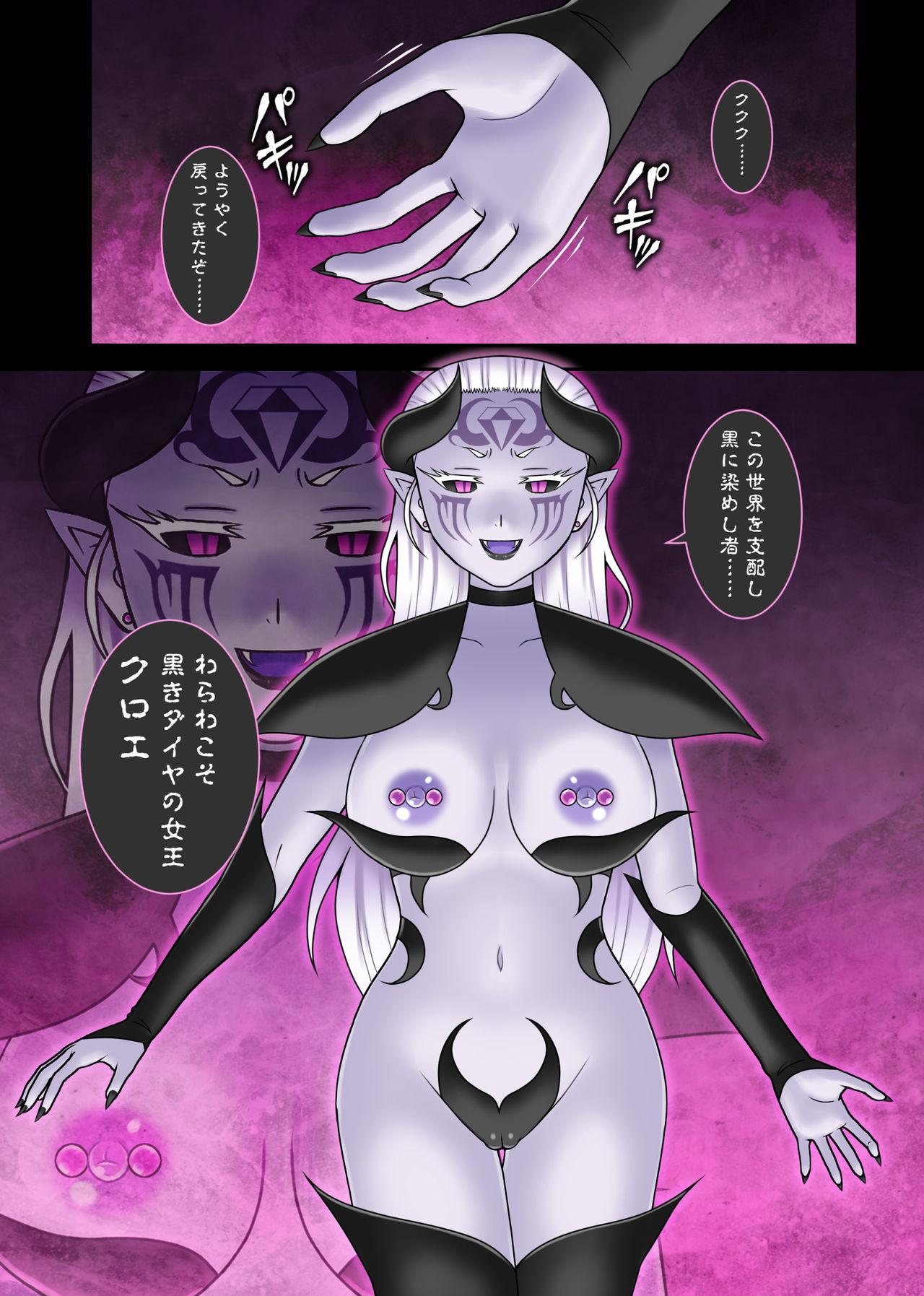Teisou Sentai Virginal Colors Saishuuwa 36
