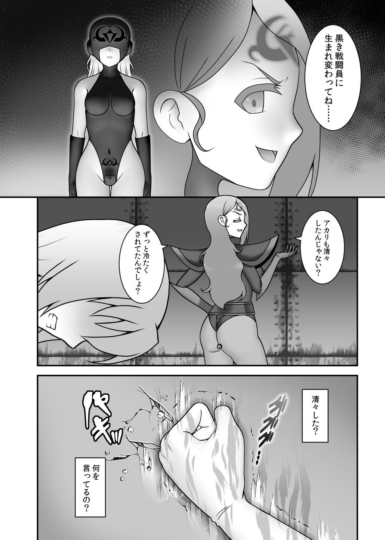 Teisou Sentai Virginal Colors Saishuuwa 62