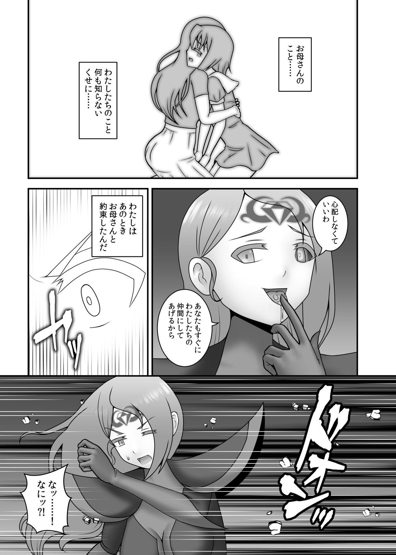 Teisou Sentai Virginal Colors Saishuuwa 7