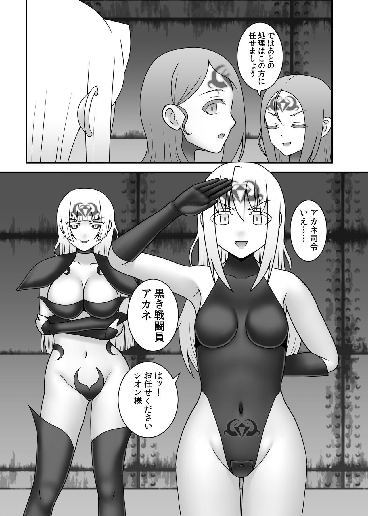Teisou Sentai Virginal Colors Saishuuwa 85