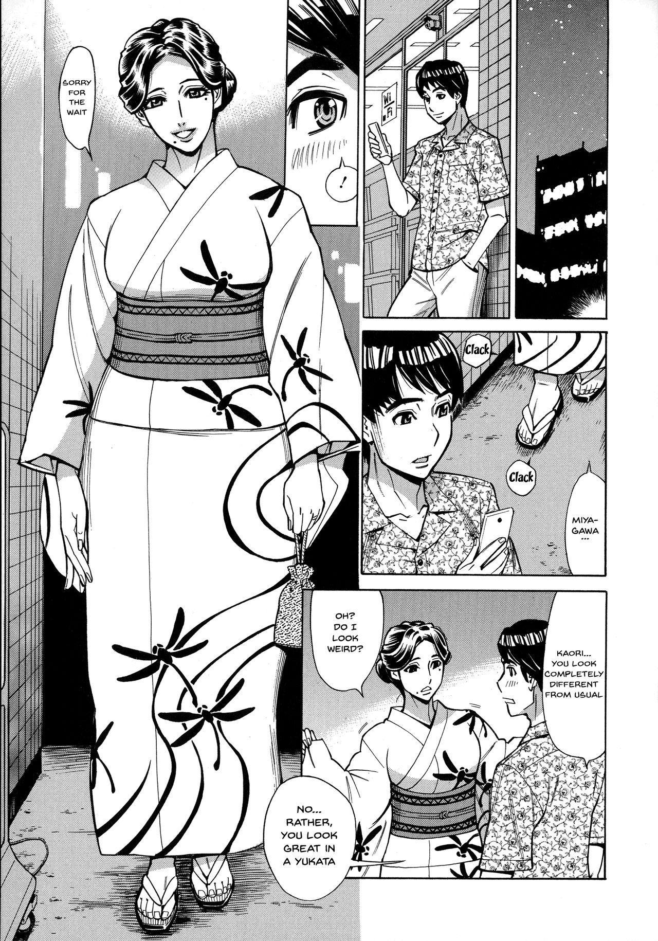 [Makibe Kataru] Hitozuma Koi Hanabi ~Hajimete no Furin ga 3P ni Itaru made~ Ch.1-9 [English] {Doujins.com} 9