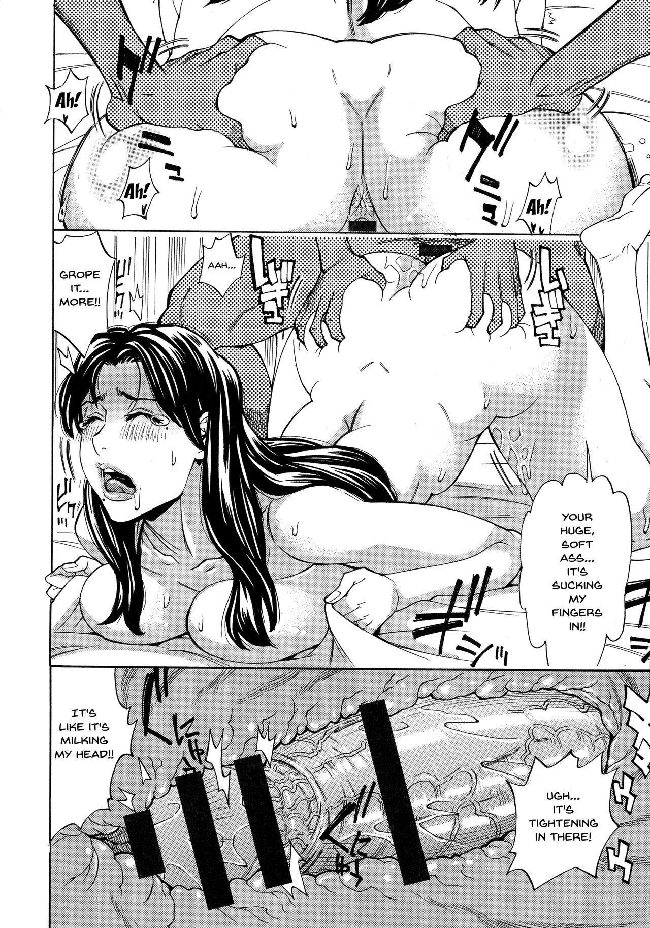 [Makibe Kataru] Hitozuma Koi Hanabi ~Hajimete no Furin ga 3P ni Itaru made~ Ch.1-9 [English] {Doujins.com} 106