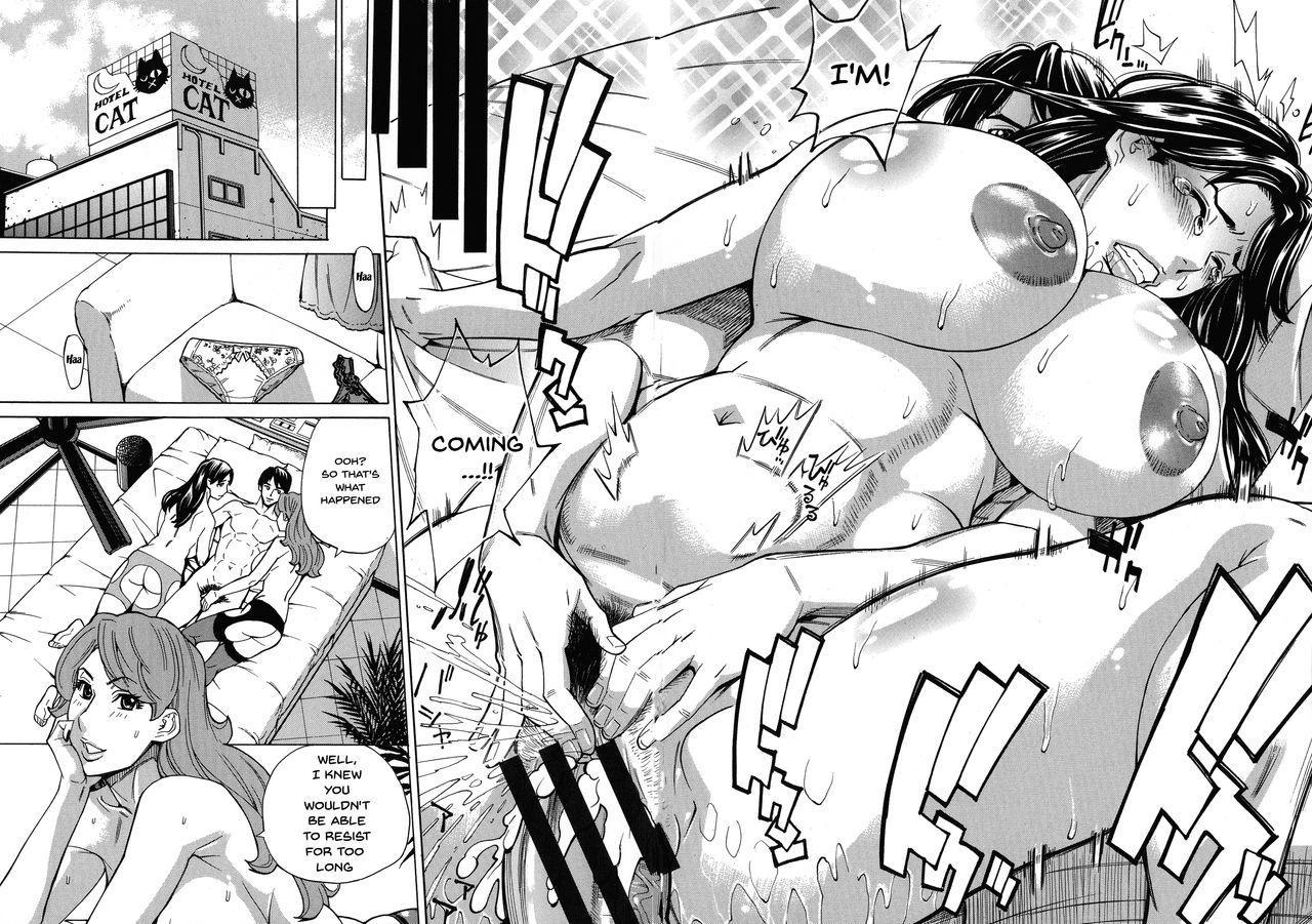 [Makibe Kataru] Hitozuma Koi Hanabi ~Hajimete no Furin ga 3P ni Itaru made~ Ch.1-9 [English] {Doujins.com} 112