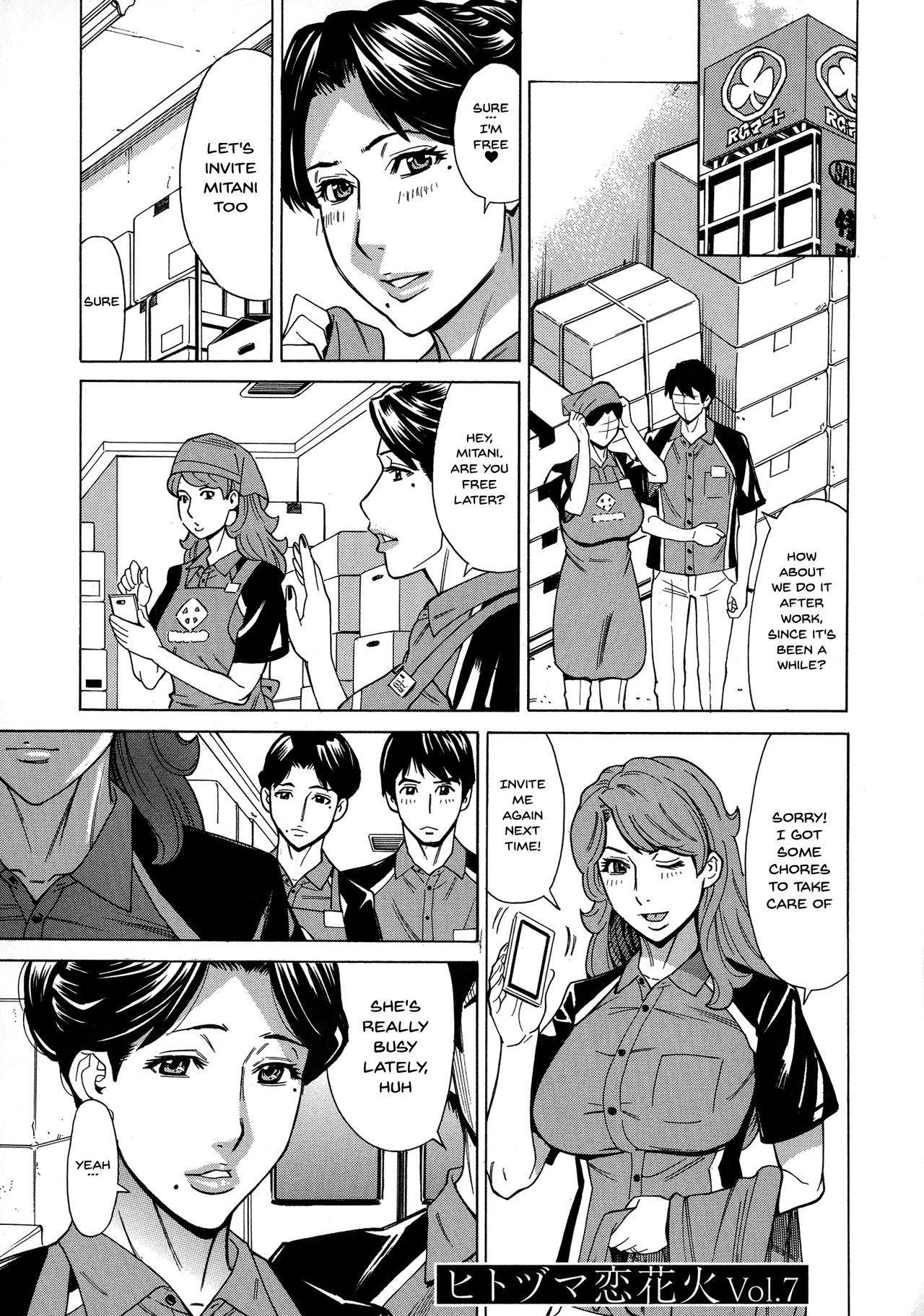 [Makibe Kataru] Hitozuma Koi Hanabi ~Hajimete no Furin ga 3P ni Itaru made~ Ch.1-9 [English] {Doujins.com} 114