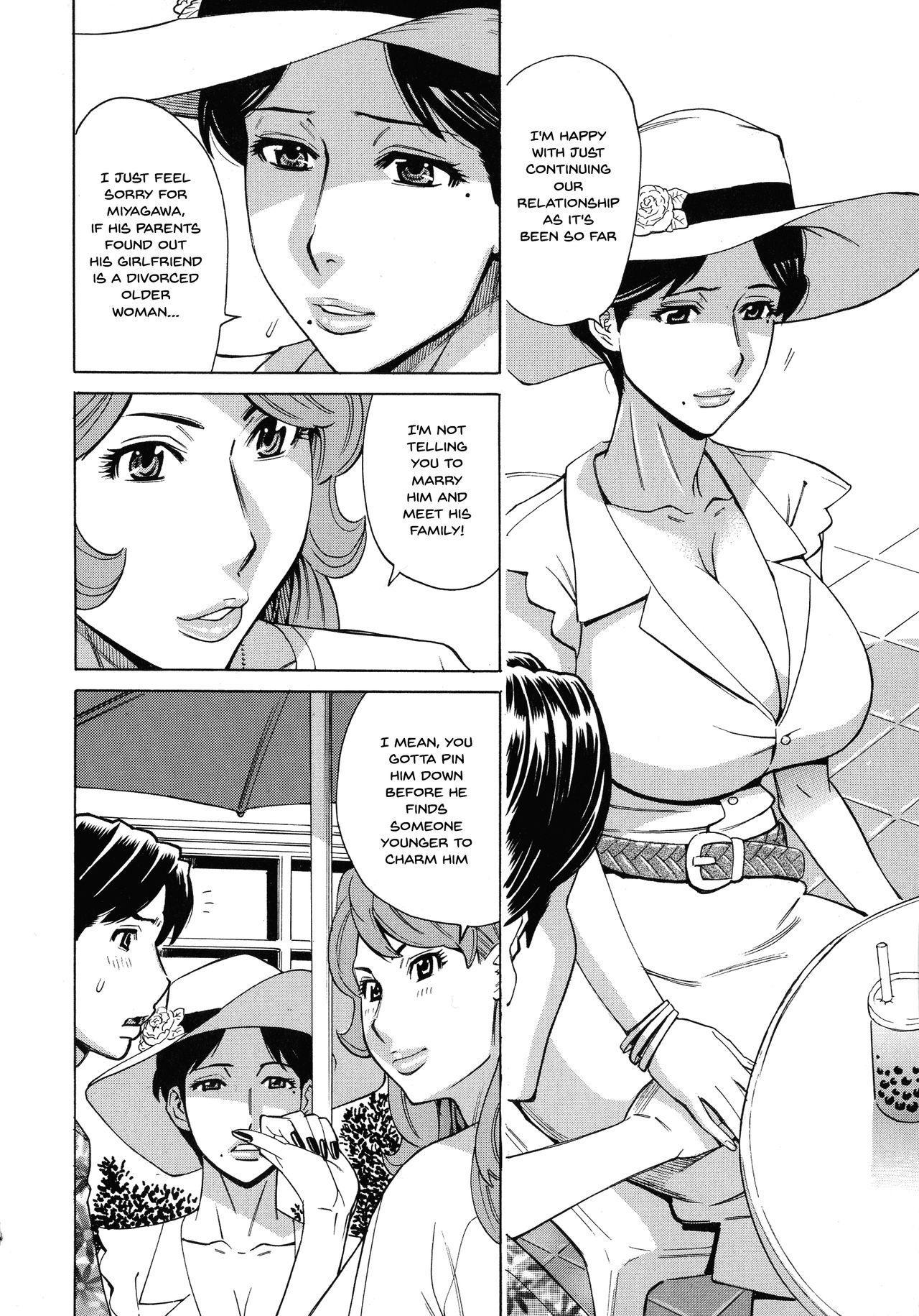 [Makibe Kataru] Hitozuma Koi Hanabi ~Hajimete no Furin ga 3P ni Itaru made~ Ch.1-9 [English] {Doujins.com} 135