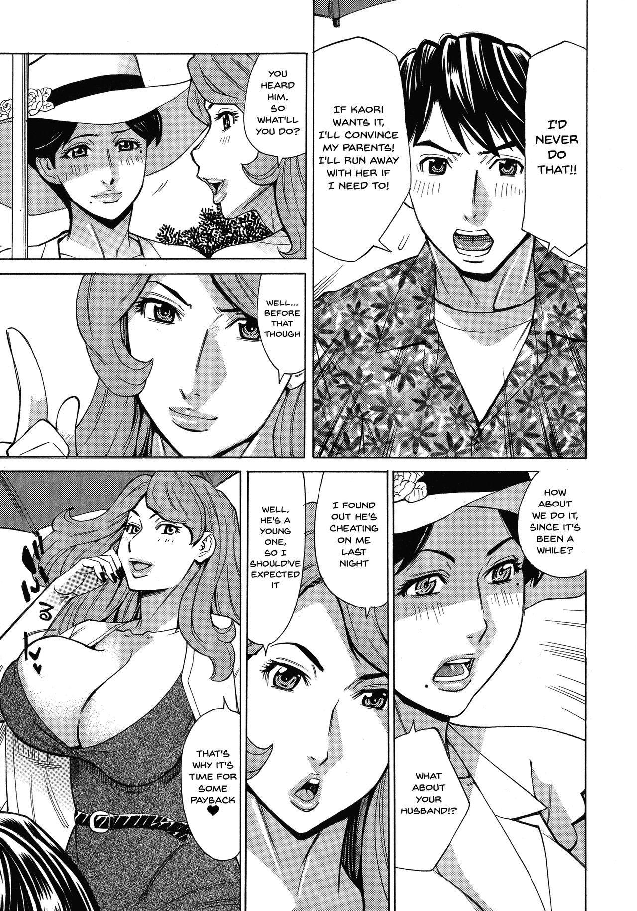[Makibe Kataru] Hitozuma Koi Hanabi ~Hajimete no Furin ga 3P ni Itaru made~ Ch.1-9 [English] {Doujins.com} 136
