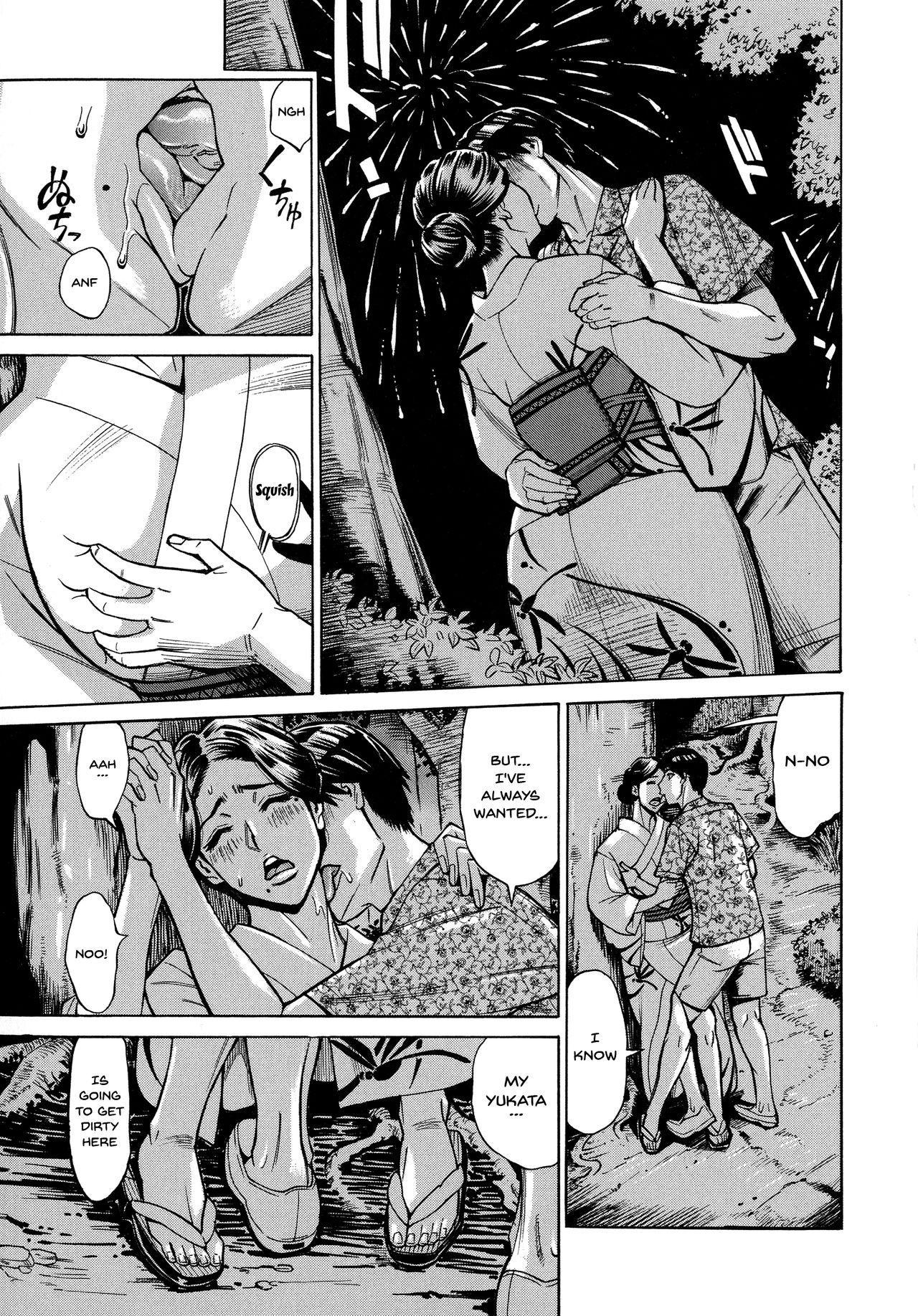 [Makibe Kataru] Hitozuma Koi Hanabi ~Hajimete no Furin ga 3P ni Itaru made~ Ch.1-9 [English] {Doujins.com} 13