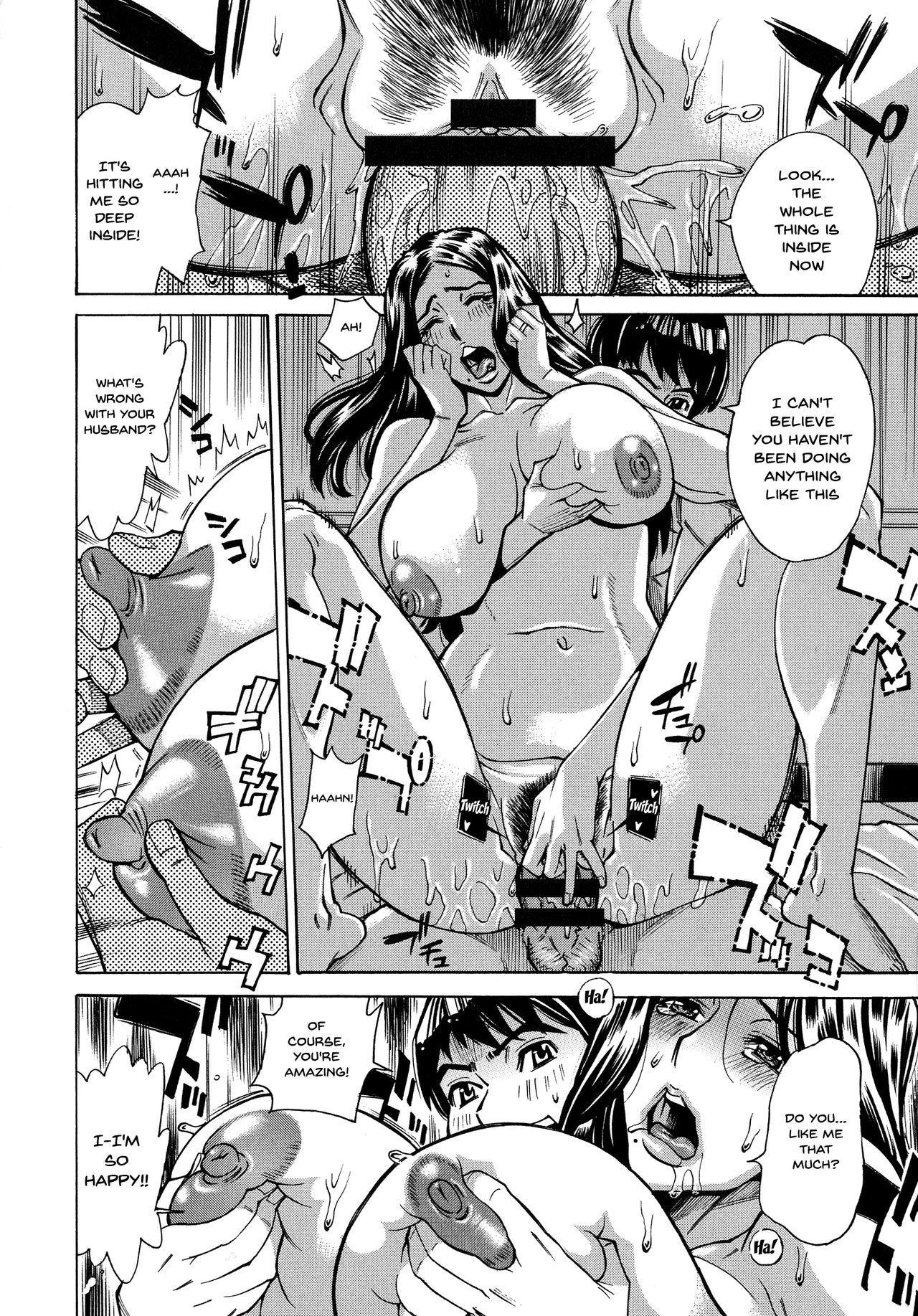 [Makibe Kataru] Hitozuma Koi Hanabi ~Hajimete no Furin ga 3P ni Itaru made~ Ch.1-9 [English] {Doujins.com} 18