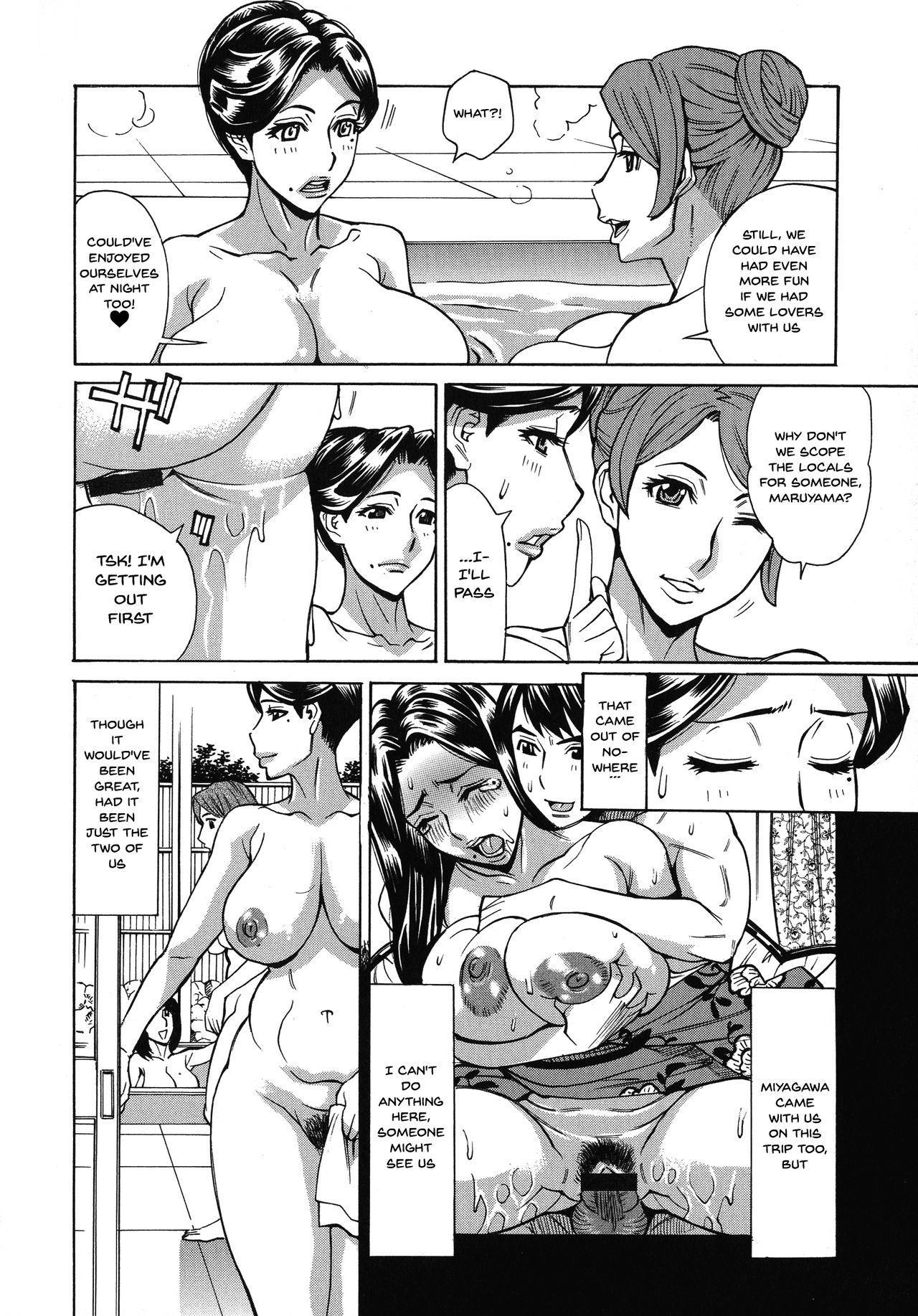 [Makibe Kataru] Hitozuma Koi Hanabi ~Hajimete no Furin ga 3P ni Itaru made~ Ch.1-9 [English] {Doujins.com} 22