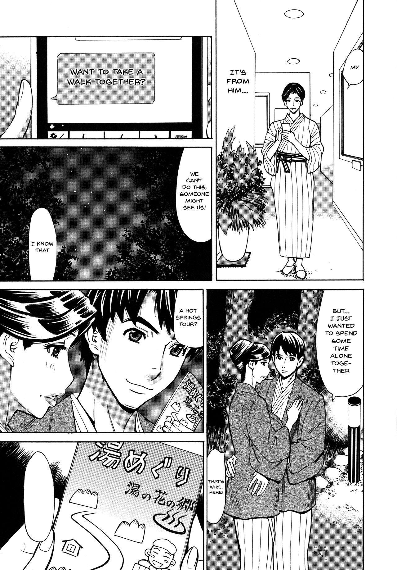 [Makibe Kataru] Hitozuma Koi Hanabi ~Hajimete no Furin ga 3P ni Itaru made~ Ch.1-9 [English] {Doujins.com} 23
