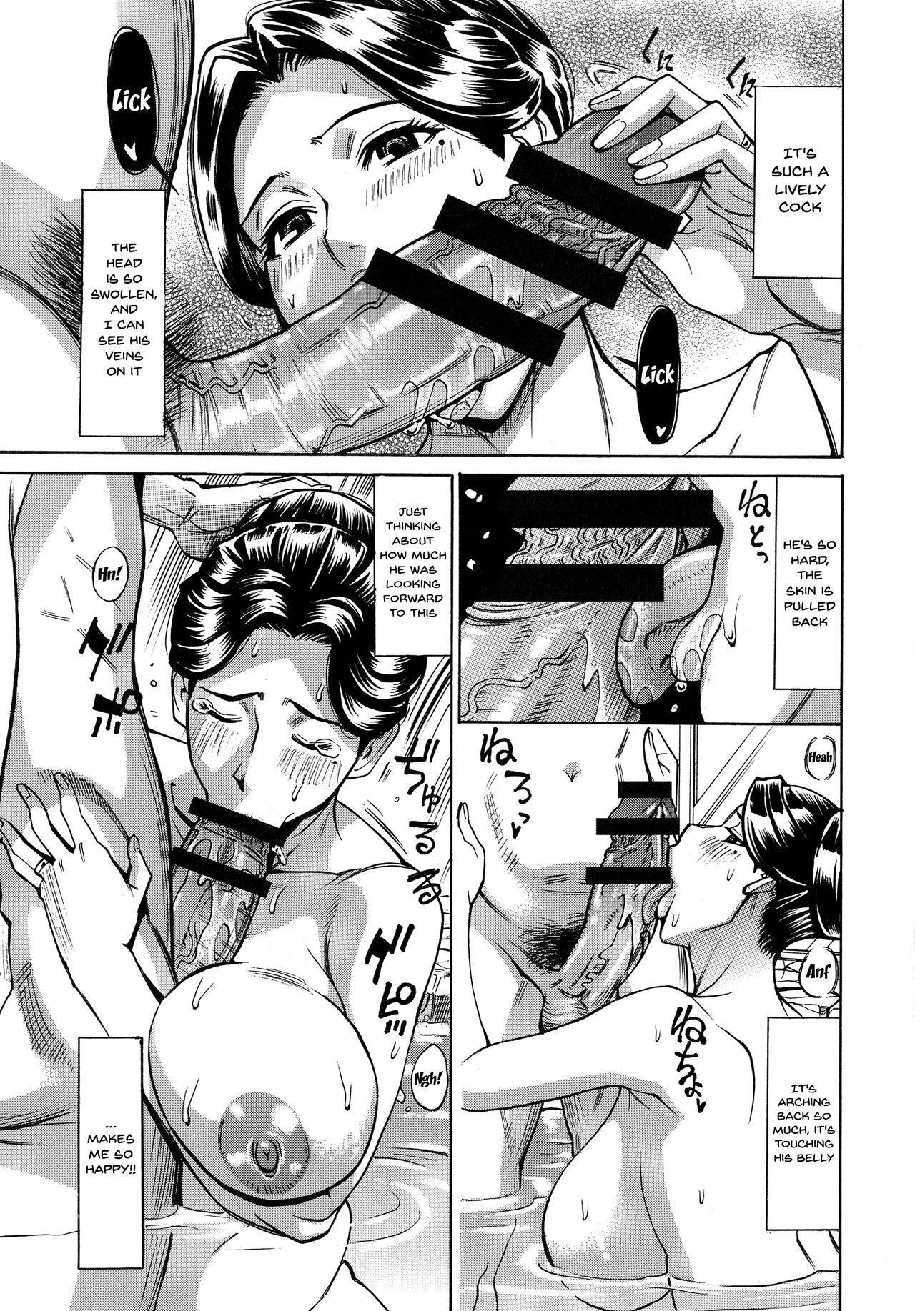 [Makibe Kataru] Hitozuma Koi Hanabi ~Hajimete no Furin ga 3P ni Itaru made~ Ch.1-9 [English] {Doujins.com} 27