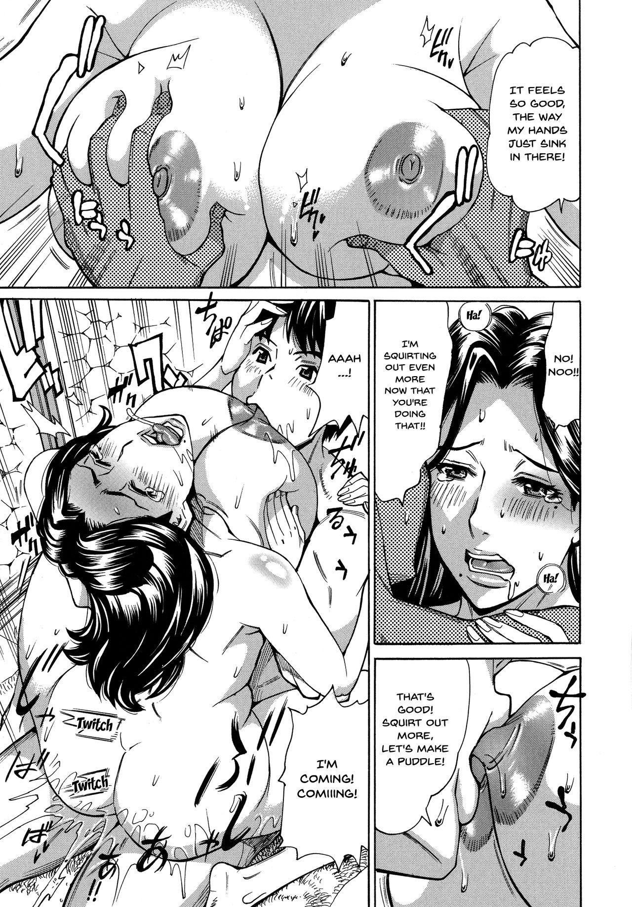 [Makibe Kataru] Hitozuma Koi Hanabi ~Hajimete no Furin ga 3P ni Itaru made~ Ch.1-9 [English] {Doujins.com} 33