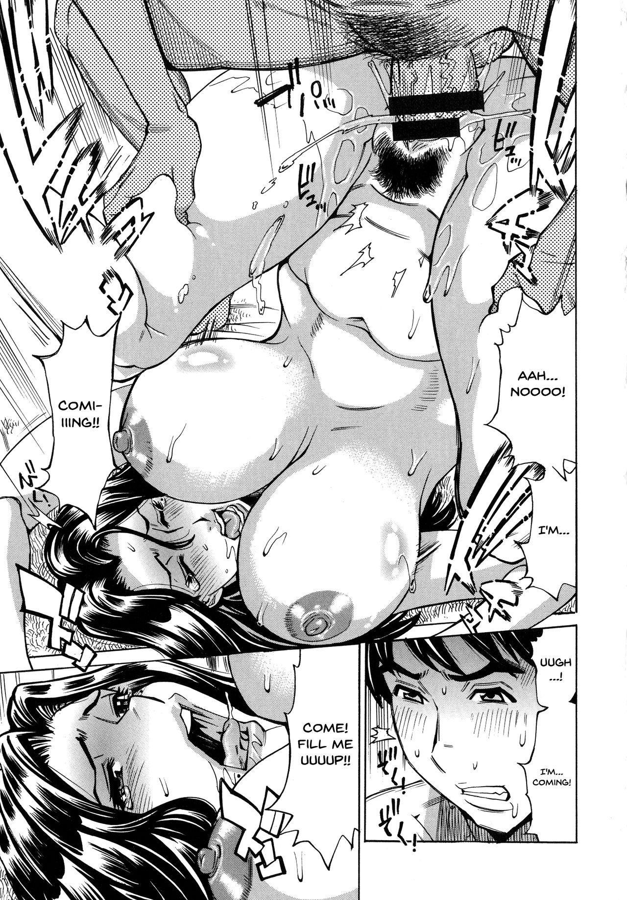 [Makibe Kataru] Hitozuma Koi Hanabi ~Hajimete no Furin ga 3P ni Itaru made~ Ch.1-9 [English] {Doujins.com} 37