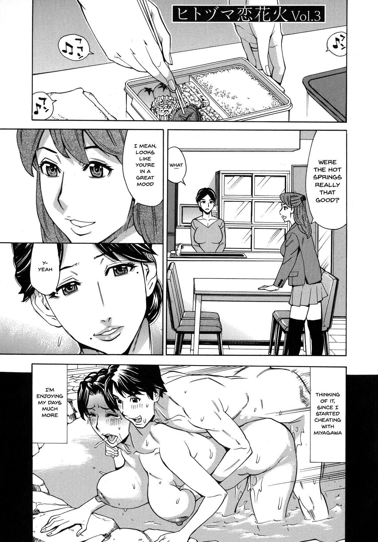 [Makibe Kataru] Hitozuma Koi Hanabi ~Hajimete no Furin ga 3P ni Itaru made~ Ch.1-9 [English] {Doujins.com} 40