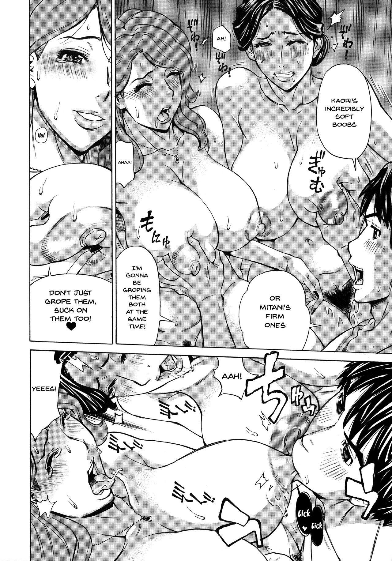 [Makibe Kataru] Hitozuma Koi Hanabi ~Hajimete no Furin ga 3P ni Itaru made~ Ch.1-9 [English] {Doujins.com} 51