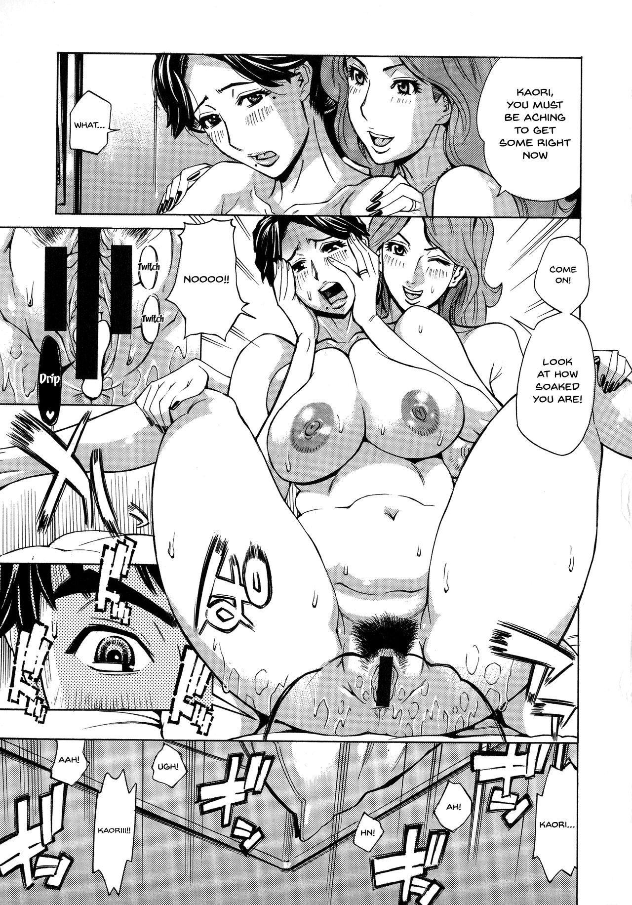 [Makibe Kataru] Hitozuma Koi Hanabi ~Hajimete no Furin ga 3P ni Itaru made~ Ch.1-9 [English] {Doujins.com} 52